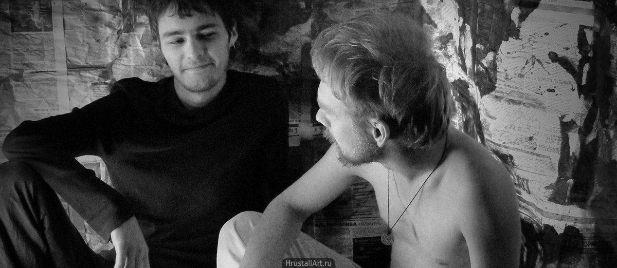 Александр и я