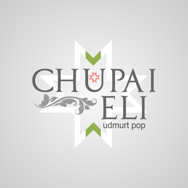 Логотип музыкального проекта «Chupai Eli»