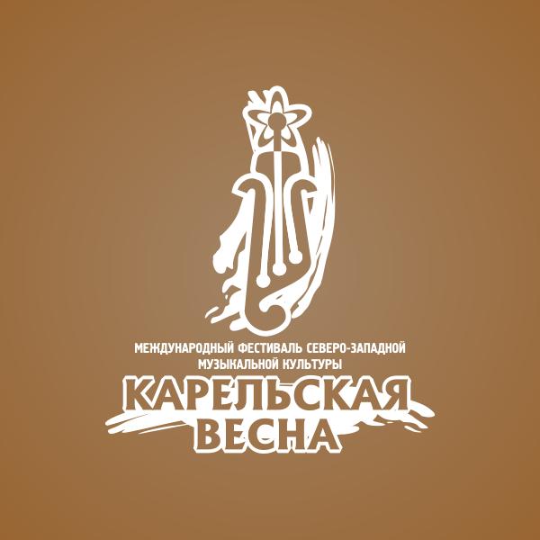 Логотип фестиваля «Карельская весна»