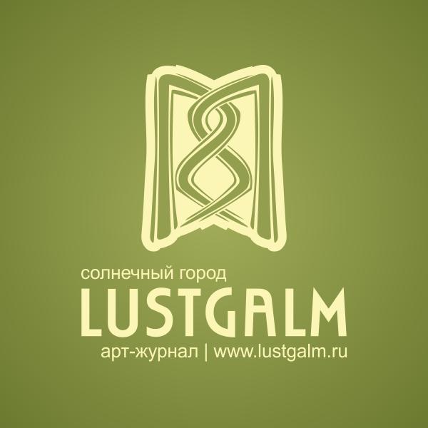 Логотип Арт-журнала «Люстгальм»