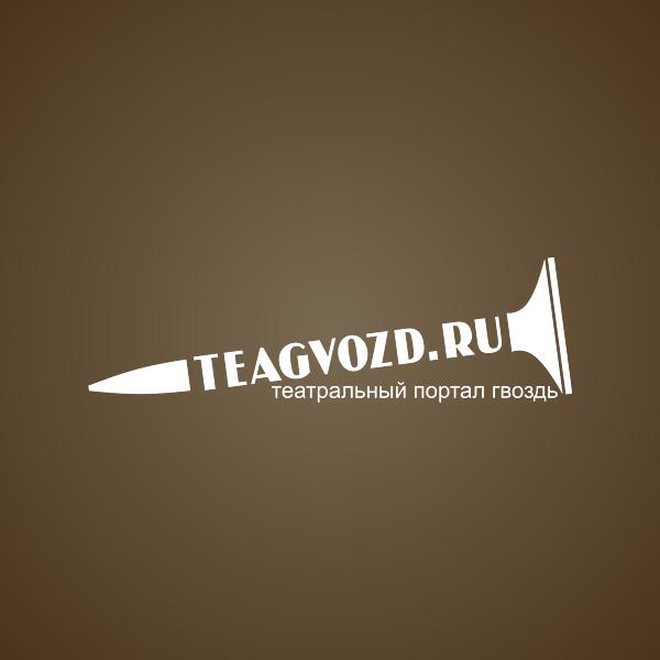 Логотип театрального портала «Гвоздь»