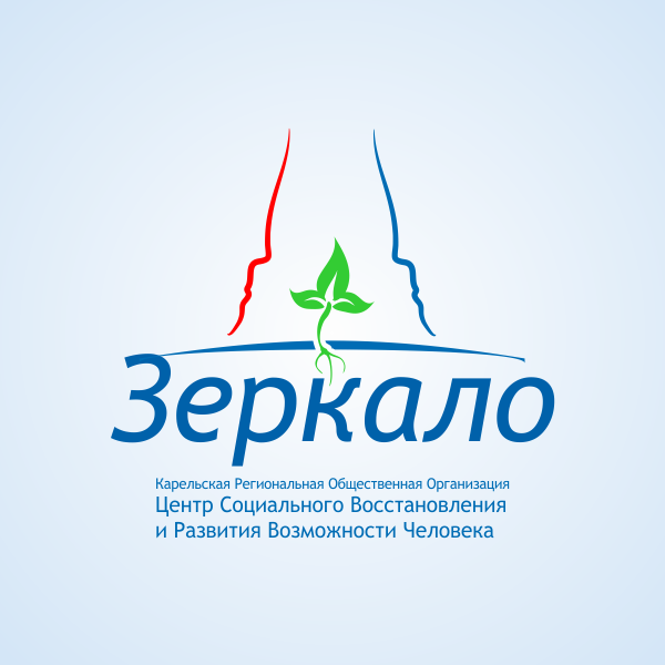 Логотип психологического центра «Зеркало»