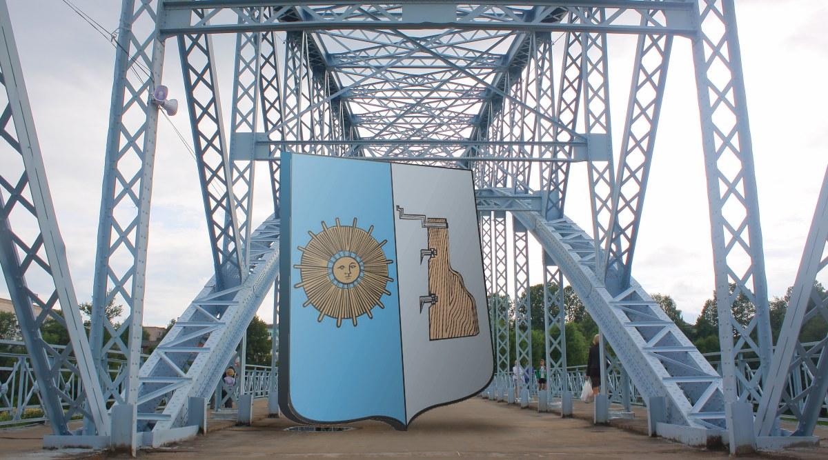 Герб города Боровичи