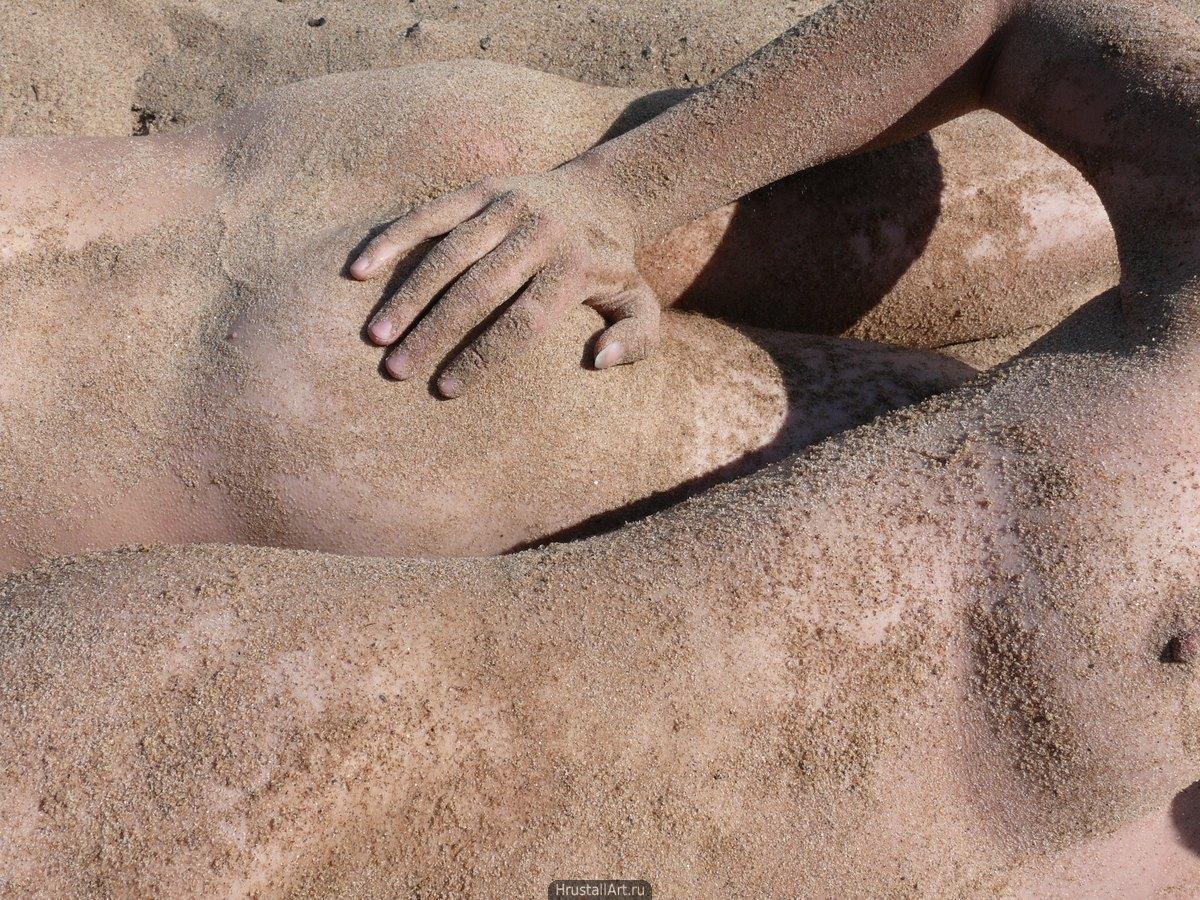 Песок и тела