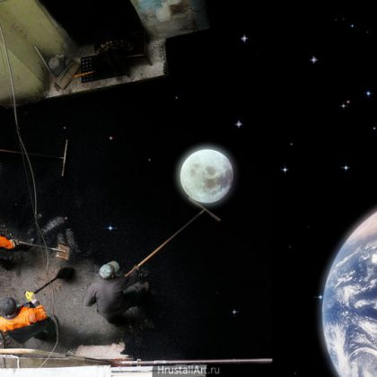 Гастарбайтеры укладывают космическое пространство