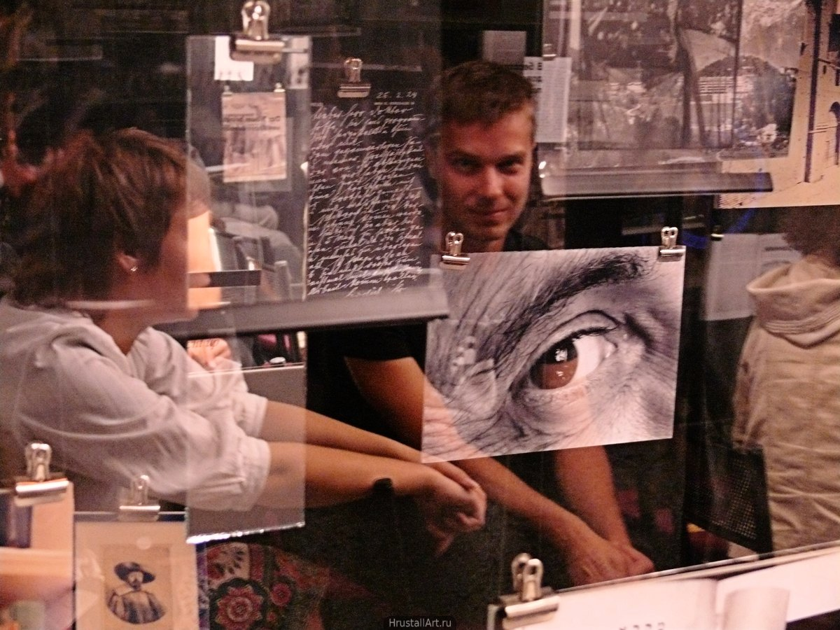 В музее Фрейда
