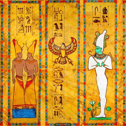 Египетские свитки