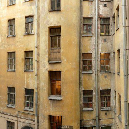 Петербург, стены внутреннего двора