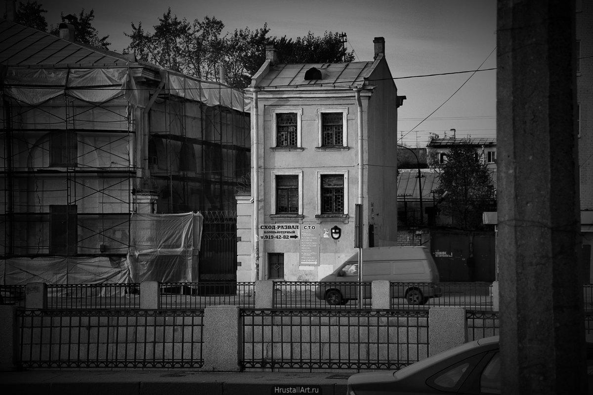 Фотография, маленький трёхэтажный дом шириной в два окна стоит на набережной в Петербурге.