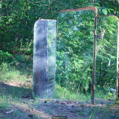 Зеркало в лесу