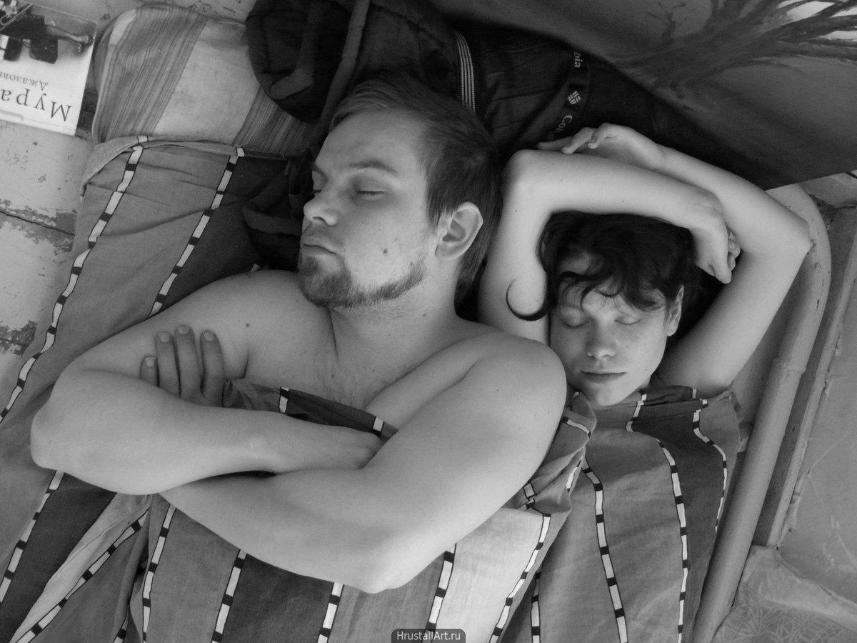 Спящие вместе