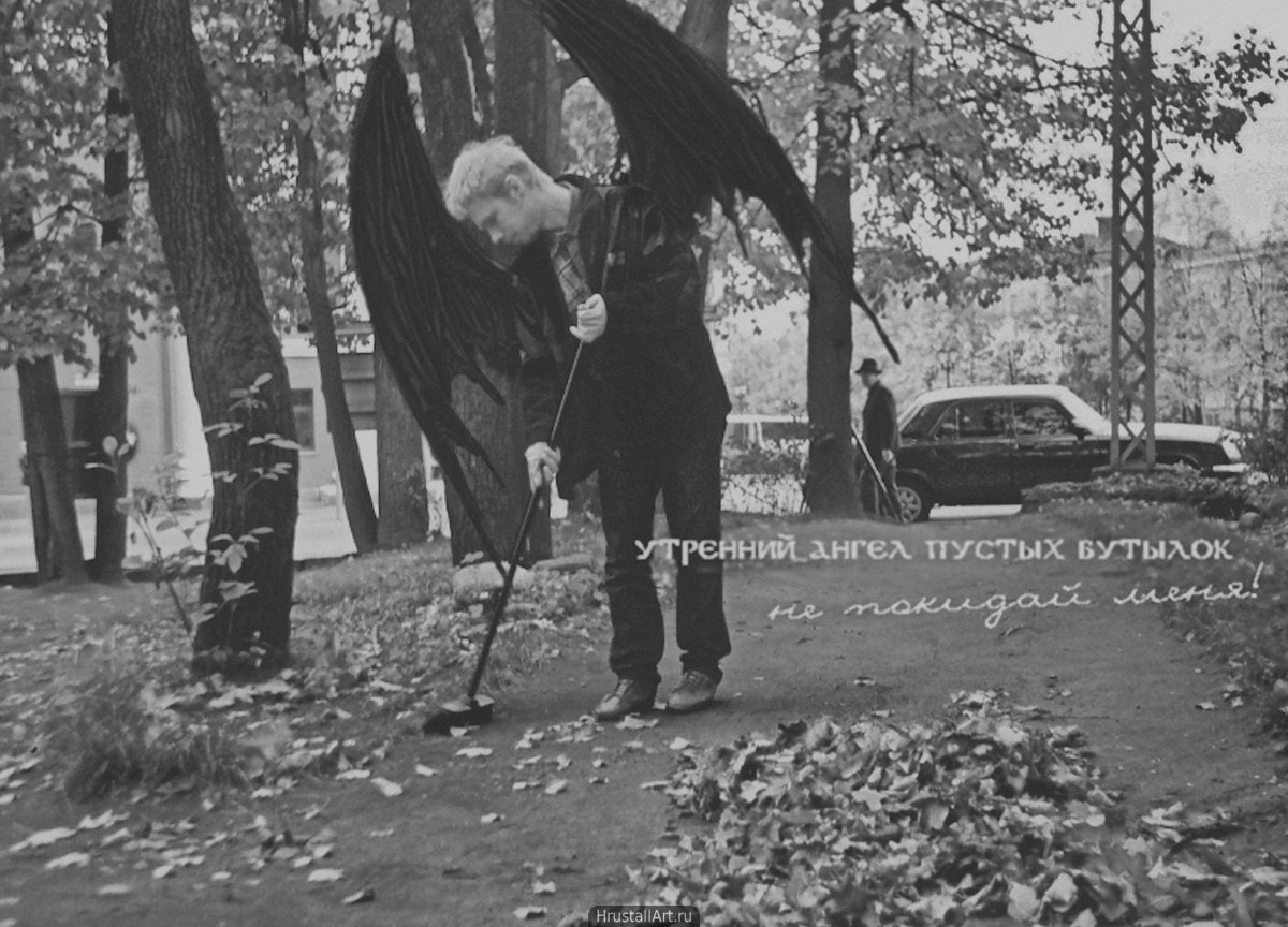2004, «Осеняя депрессия», фото: Андрей Галицкий