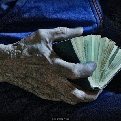 Словарь в руке старика