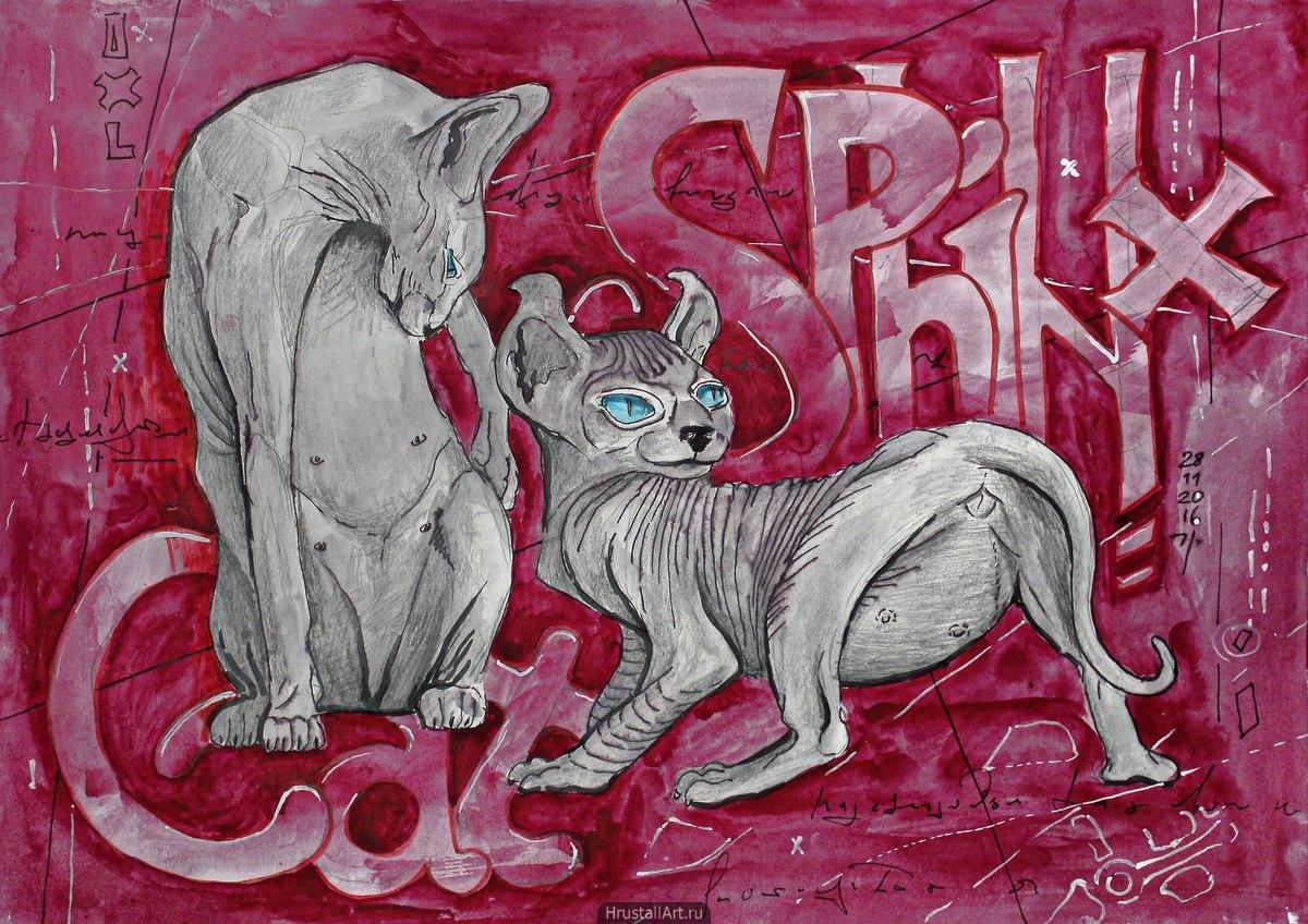 Голые кошки