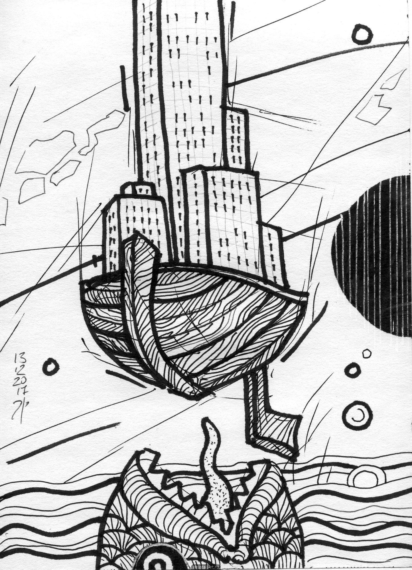 Город и рыба
