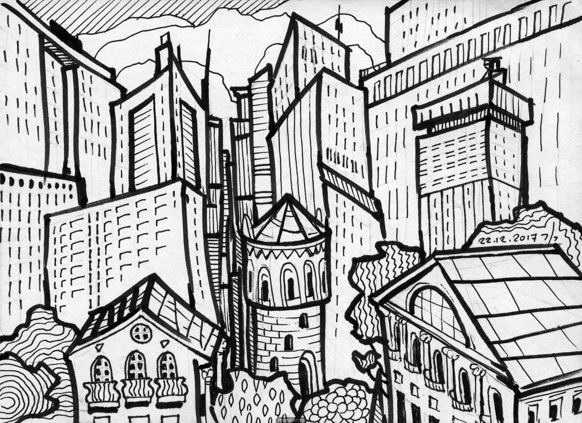 Город старый, город новый