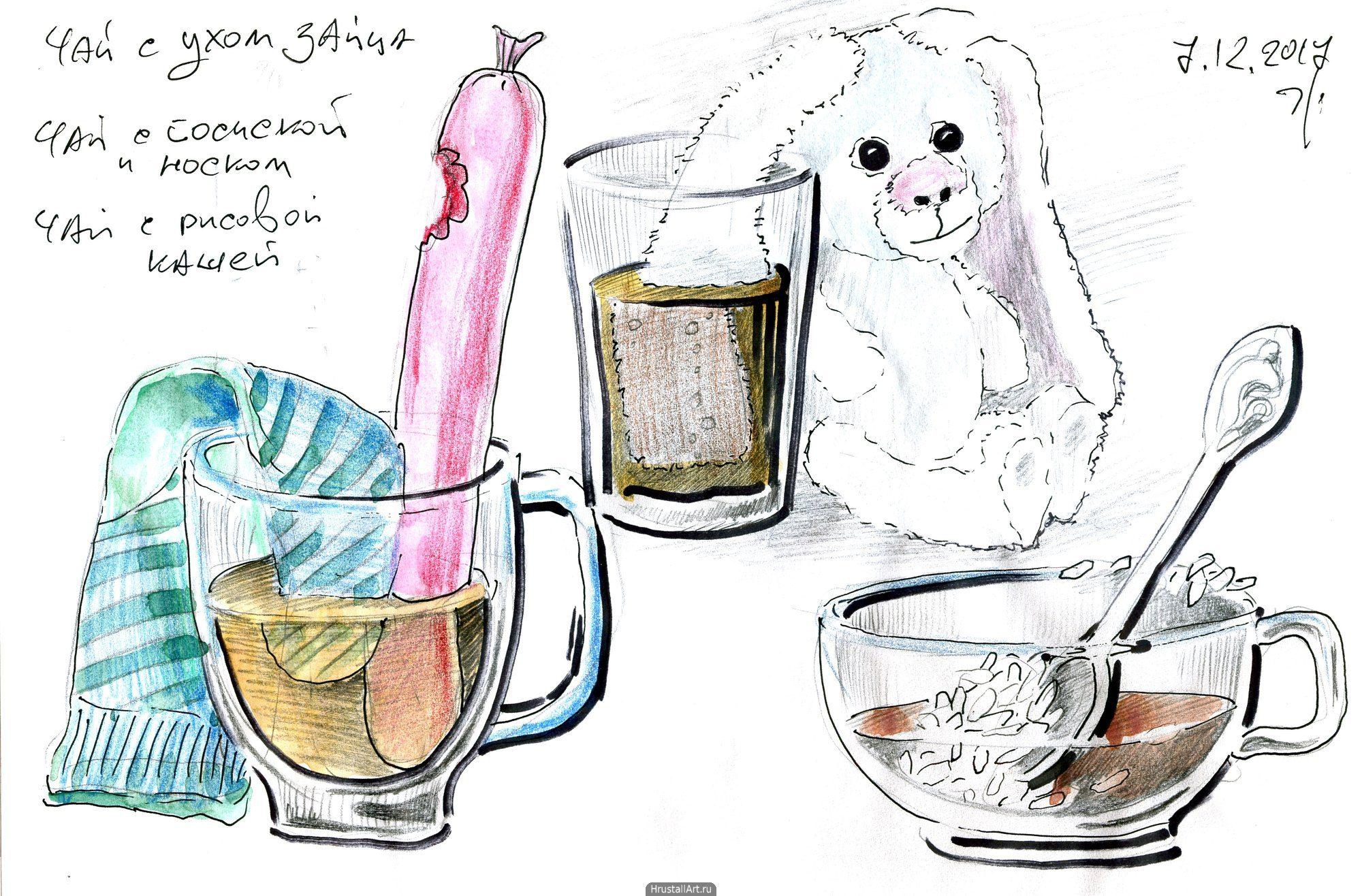 Скетч про вкус чая