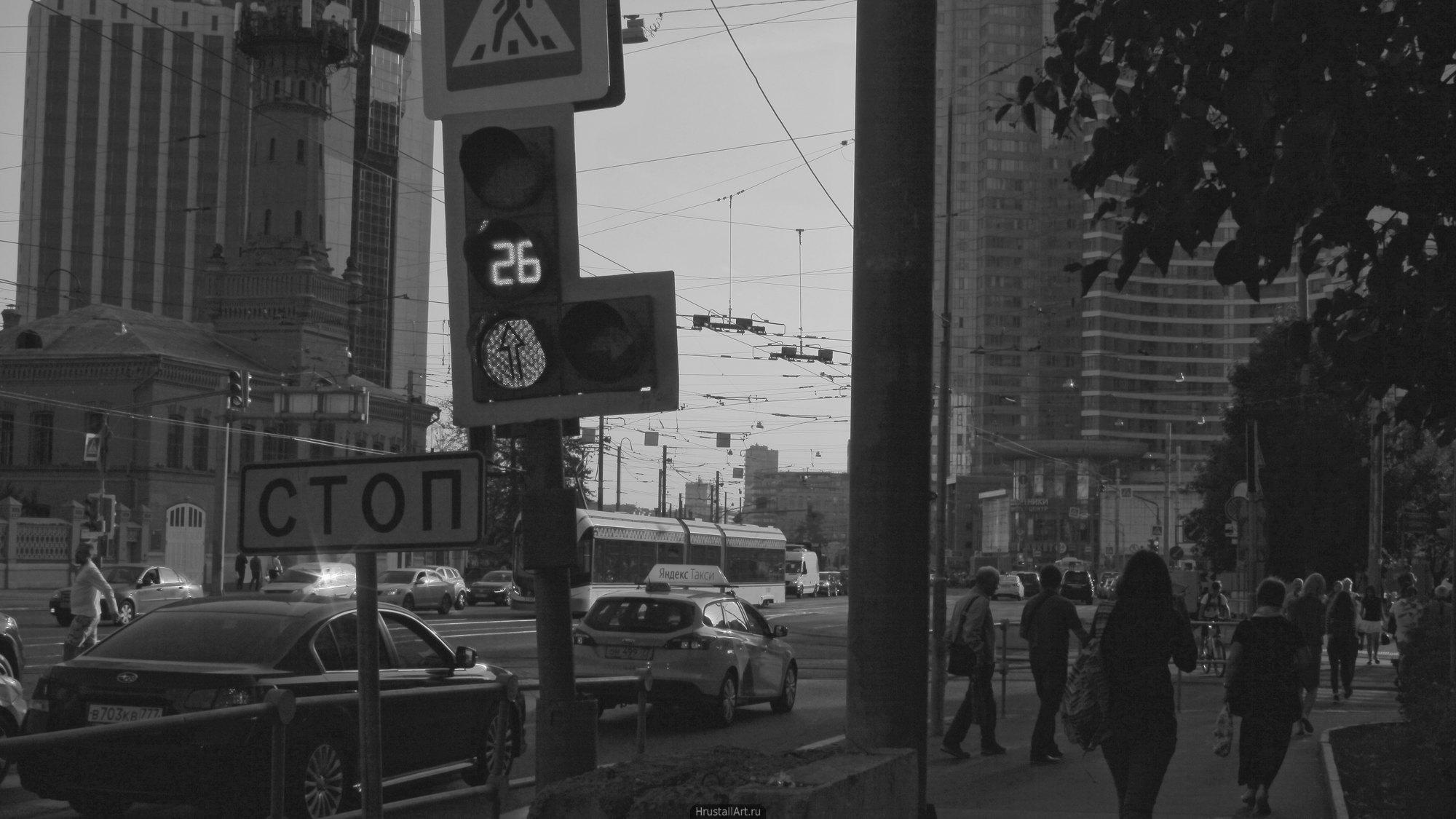 Московский перекресток