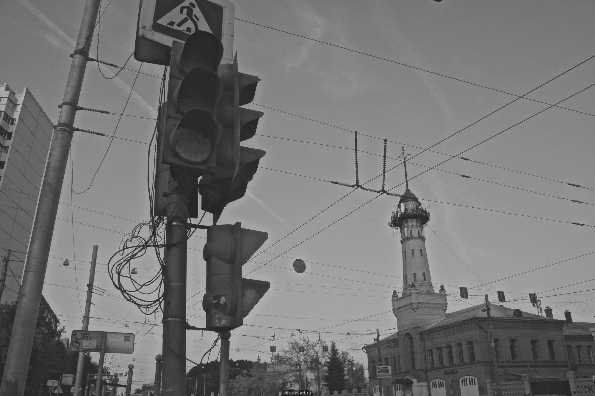 Каланча и светофор